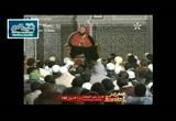 أحكام تحية المسجد      شرح الموطأ للأمام مالك