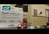 شرح متن الرسالة لابن ابي القيرواني رحمه الله -  باب الصيام 5