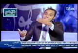 المدعو مصطفى راشد  كشف فضائحه و عدائه للإسلام  الجزء2 (14/10/2016) قرار إزالة