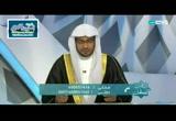 الحلقة 91 أسماء وأوصاف -الباقيات الصالحات