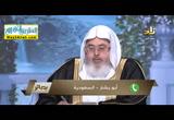 وصايا السلف لبناتهم ( 10/11/2016 ) بصائر