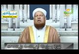 فتاوى الرحمه ( 17/11/2016 )