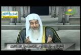 فتاوى الرحمه ( 26/11/2016 )