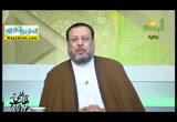بالصبر يصل المرء الى مآربة(30/11/2016 ) عودة الى خطاب النبى