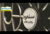 ما يراعى طريقة حفص عن الامام عاصم الكوفى ( 1/12/2016 ) قران وقرات