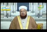 فتاوى الرحمه ( 1/12/2016 )