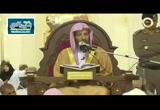 الدرس 5 باب الإيمان بالكتب 1 (شرح كتاب أصول الإيمان)