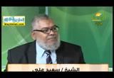 مع القران (4/12/2016 ) مجلس الرحمه