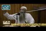 المجلس الثاني (رمضان 1437هجرية) سورة الرعد فوائد و عبر