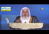 سورة المطففين -المحاضرة الرابعة والعشرين ( 8/12/2016 ) التفسير