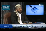 تآمر الشيعة على مقدسات المسلمين جزء5 (9/11/2016) التشيع تحت المجهر