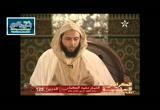 عبدالله بن عمرو بن العاص رضي الله عنهما (الكراسي العلمية)