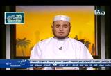 الصحابي الجليل تميم الداريّ رضي الله عنه (رضي الله عنهم)