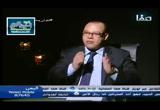 بدعة الغدير (31/10/2016) التشيع تحت المجهر