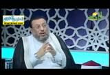 الجهل والدم ( 12/12/2016 ) صحيح فتن اخر الزمان