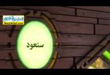 دخول ام كلثوم المدينه ( 14/12/2016 ) صانعات الرجال