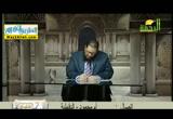 فتاوى الرحمه ( 14/12/2016 )
