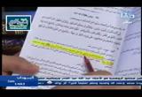 موقف اهل البيت من معاوية رضي الله عنه  (15/11/2016) التشيع تحت المجهر