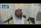 ولا تيأسوا من روح الله (11/2/1438) خطب الجمعة