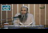 (40) باب التوكل على الله (ما من به الحميد شرح كتاب التوحيد)