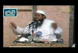المحاضرة (41) في رحاب سورة الفاتحة - شرح كتاب الفوائد لابن القيم الجوزي