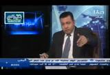 إستهداف الحوثيين لمكة دلالات و أسباب (11/11/2016) ستوديو صفا