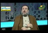 بلاغ لمسوخ العلماء ( 26/12/2016 ) صحيح فتن اخر الزمان