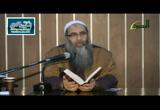 (53) باب  احترام اسماء الله تعالى و تغيير الاسم لأجل ذلك ( ما من به الحميد شرح كتاب التوحيد)