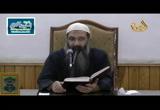 (17) باب جامع لنشر العلم (شرح كتاب جامع بيان العلم وفضله)