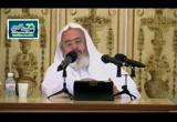 4- الموقف من المخالف 4 (أهل البدع - أهل المعصية) (دورة حماية منهج السلف 1)