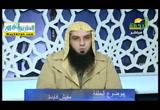 مفيش فايدة ( 11/1/2017 ) وقفات فى العقيده