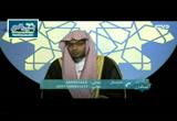 الحلقة102 من شعر الإمام الشافعى_الباقيات الصالحات