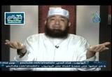 الحلقة53-شرحرياضالصالحين