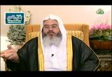 حلقة رفع الحرج في التعبد -زاد الصائمين