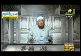 فتاوى الرحمه ( 12/1/2017 )