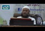 باب الاقتداء بسنن رسول الله صلي الله عليه وسلم (18 محرم 1438هـ)