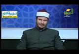 الحفيظ الحافظ جل جلاله 3( 20/1/2017 ) ولله الاسماء الحسنى