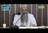 المجلس السابع والأربعون من شرح كتاب الإيمان من صحيح مسلم -عليه رحمة الله-