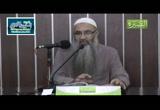 المجلس السادس والأربعون من شرح كتاب الإيمان من صحيح مسلم -عليه رحمة الله-