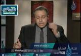 تحسين التعاملات في تربية الأبناء (5/1/2017) الأقلية  العظمى