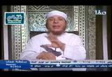 فضح عقائد البهائية الجزء1 (15/11/2016)عقيدة الإسلام