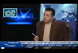 توحيد الأسماء و الصفات عند الشيعة (30/11/2016) ستوديو صفا
