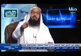 توحيد الربوبية عند الشيعة (24/11/2016) ستوديو صفا
