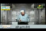 فتاوى الرحمه ( 26/1/2017 )