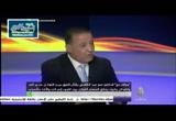 بينالتوكلوالتواكل-قناةالجزيرةمباشر(26/11/2016)