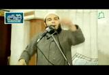 اسم الله الشكور  (دوس التهجد رمضان 1437)
