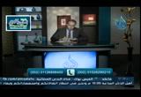 العلاقةبينالآباءوالأبناء(12/12/2016)الأقليةالعظمى