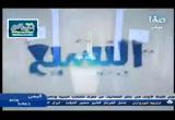 الشيعة والكفر  (12/12/2016) التشيع تحت المجهر