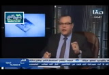 الشيعة بين الابتداع ومحاربة السنن ج1 (26/1/2016) التشيع تحت المجهر