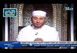 كشف فساد عقائد الجهمية ( 19/12/2016 ) عقيدة الإسلام